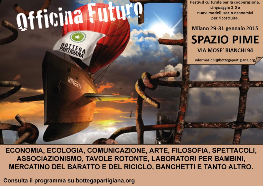 LOCANDINA-OFFICINA-FUTURO
